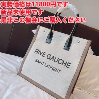 Yves Saint Laurent Beaute - ❤☆美品☆ YSL イヴサンローランショルダーバッグ