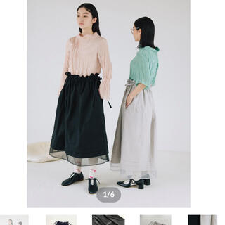ケイスケカンダ(keisuke kanda)のritsuko karita  volume tuck skirt(ロングスカート)