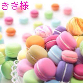シュウウエムラ(shu uemura)のまとめ売り シュウウエムラ ルージュアンリミテッド 口紅(口紅)