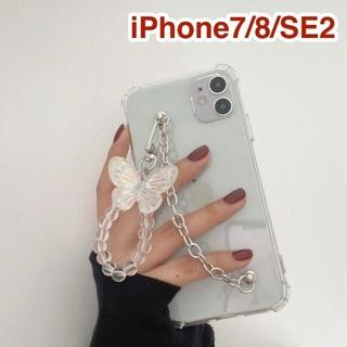 【iPhone7.8.SE2】蝶 オーロラ バタフライ iPhoneケース