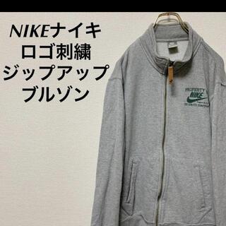 NIKE - NIKEスウェットジップアップジャケット