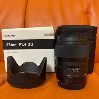 SIGMA - SIGMA 35mm F1.4 DG HSM Art キャノン用