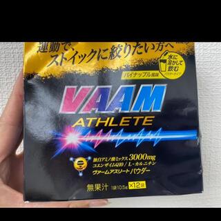 明治 ヴァーム(VAAM) アスリート パウダー パイナップル風味1箱(ダイエット食品)