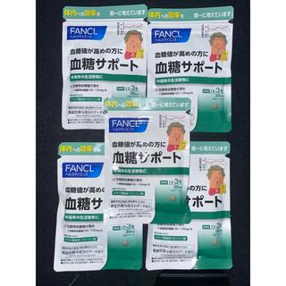 ファンケル(FANCL)の【新品未開封】ファンケル血糖サポート30日分×5袋(ダイエット食品)