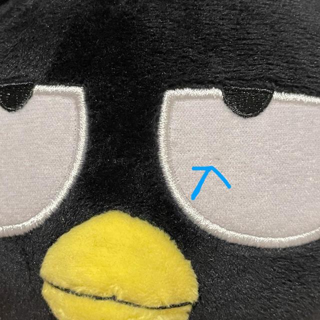 サンリオ(サンリオ)のサンリオキャラクターズ バツ丸 ぬいぐるみ エンタメ/ホビーのおもちゃ/ぬいぐるみ(ぬいぐるみ)の商品写真