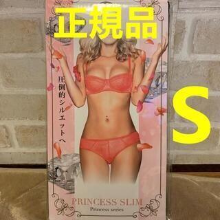 1枚入り【大人気】PRINCESS SLIM プリンセススリム Sサイズ4段(エクササイズ用品)