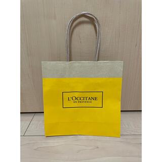 ロクシタン(L'OCCITANE)のL'OCCITANE紙袋(ロクシタン)2枚セット(ショップ袋)