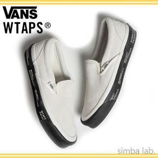 ダブルタップス(W)taps)のVans WTAPS バンズ ダブルタップス スリッポン 27cm(スニーカー)