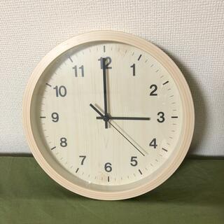 ニトリ - ニトリ製 掛け時計