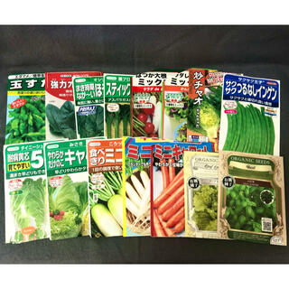 選べる野菜の種 5種類セット おまけつき(野菜)