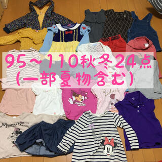 MUJI (無印良品) - 女の子 90 95 100 110 秋冬 まとめ売り