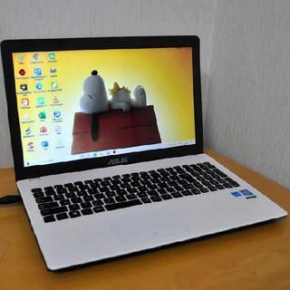 エイスース(ASUS)の新品同様極上美品PC/高速SSD/テレワークにカメラ/Office(ノートPC)