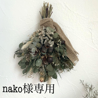nako様専用 ドライフラワー ユーカリのナチュラルスワッグとアナベルのリース (ドライフラワー)
