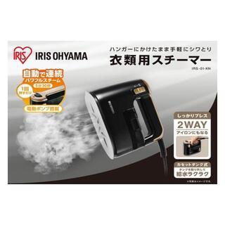 アイリスオーヤマ - 【新品/未開封】スチームアイロン・アイリスオーヤマ・IRS-01-KN