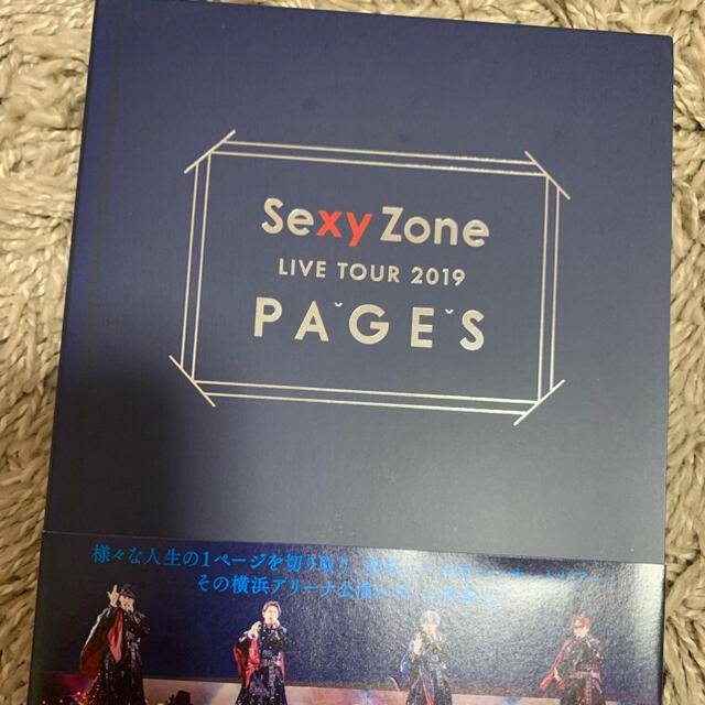 Sexy Zone(セクシー ゾーン)のSexy Zone LIVE TOUR 2019 PAGES(初回限定盤Blu- エンタメ/ホビーのDVD/ブルーレイ(ミュージック)の商品写真