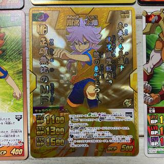 タカラトミー(Takara Tomy)のイナズマイレブン カード(カード)