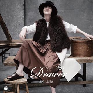 Drawer - <Drawer(ドゥロワー)> シルクタフタウェストプリーツスカート