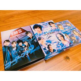 v様専用 コード・ブルー シーズン1,2,スペシャル Blu-rayセット(TVドラマ)