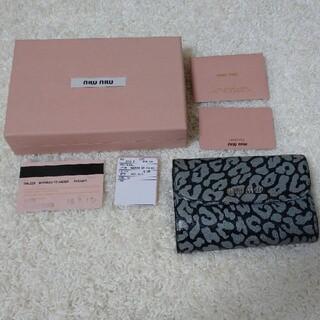 miumiu - miumiu 折り財布マドラス アニマル 豹柄 グレー×ブラック
