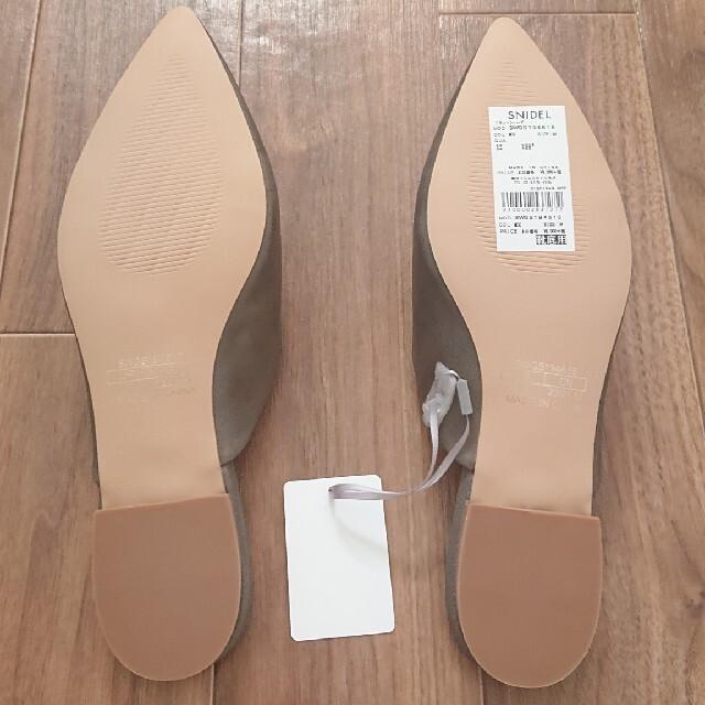 snidel(スナイデル)の新品 SNIDEL  フラットシューズ レディースの靴/シューズ(サンダル)の商品写真