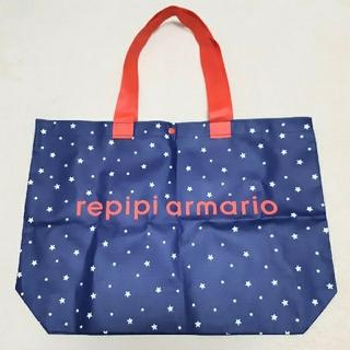 レピピアルマリオ(repipi armario)のレピピアルマリオ  ★ 特大 ショッパー(ショップ袋)