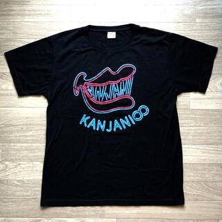 関ジャニ∞ - KANJANI∞ JUKE BOX LIVE TOUR ツアー Tシャツ