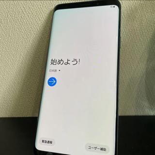ギャラクシー(Galaxy)のGalaxy S9+ Titanium Gray 64GB docomo(スマートフォン本体)