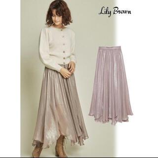 リリーブラウン(Lily Brown)のlily brown リリーブラウン グレージュ シアースカート(ロングスカート)