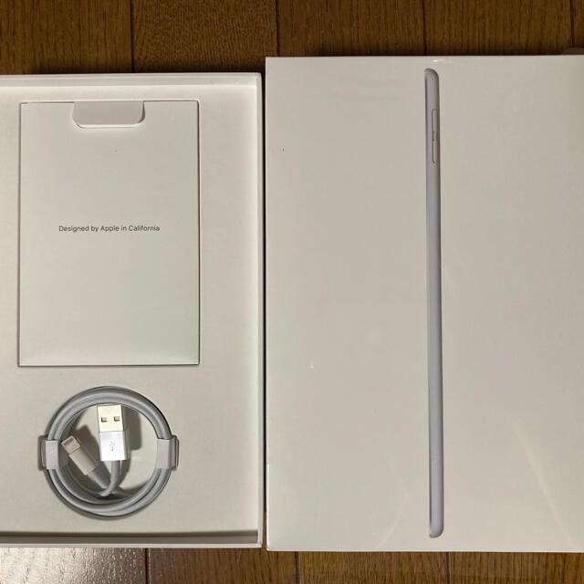 iPad(アイパッド)のiPad mini 5 256GB Wi-Fiモデル 【新品同様】 スマホ/家電/カメラのPC/タブレット(タブレット)の商品写真