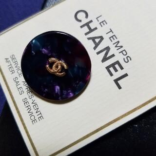 CHANEL - CHANELボタン♡