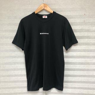 ミキハウス(mikihouse)のミキハウス 大人用 Tシャツ(Tシャツ/カットソー(半袖/袖なし))
