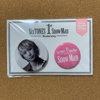 Johnny's - 佐久間大介 Snow Man 1st Anniversary 缶バッジ