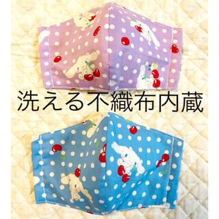 洗える不織布内蔵 子供用  立体 インナーマスク  ハンドメイド   2枚セット(外出用品)
