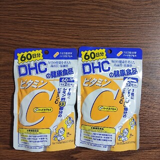 ディーエイチシー(DHC)のビタミンC DHC 2袋(ダイエット食品)