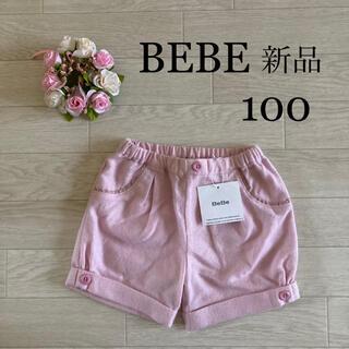 ベベ(BeBe)のべべ BEBE 100 新品 かわいい 秋 冬 ショートパンツ(パンツ/スパッツ)