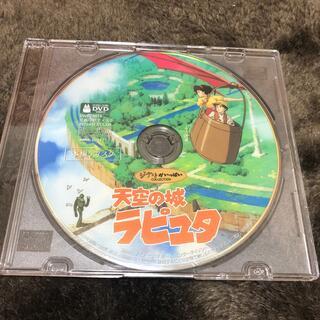 ジブリ - 天空の城ラピュタ 本編 DVD
