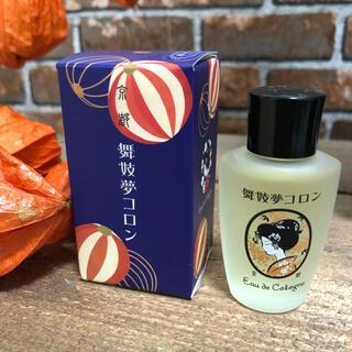 舞妓夢コロン 金木犀の香り