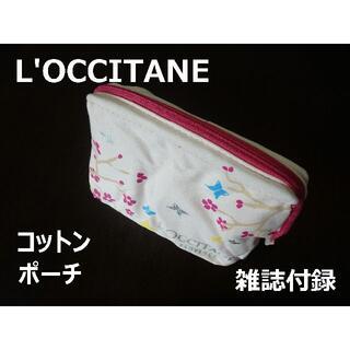 ロクシタン(L'OCCITANE)のL'OCCITANE × InRed ポーチ コットン(ポーチ)