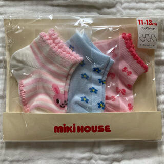 mikihouse - 新品 ミキハウス 靴下セット