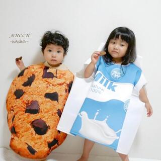 絶対的インパクト! クッキー ミルク コスチューム 2歳〜5歳くらい ハロウィン(衣装一式)
