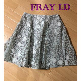 フレイアイディー(FRAY I.D)のFRAY I.D 花柄スカート フレアスカート 1(ひざ丈スカート)
