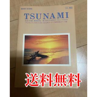 TUNAMI/サザンオールスターズ(ポピュラー)