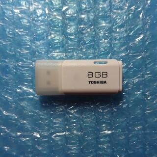 東芝 - 東芝USメモリ8GB
