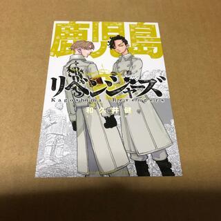 講談社 - 東京リベンジャーズ イラストカード 乾 九井