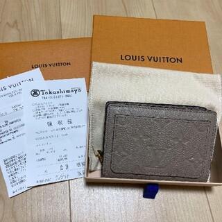 LOUIS VUITTON - ルイヴィトン ポルトフォイユクレア トゥルトレール 財布