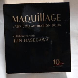 マキアージュ(MAQuillAGE)のマキアージュレディコラボレーションブックJH(コフレ/メイクアップセット)