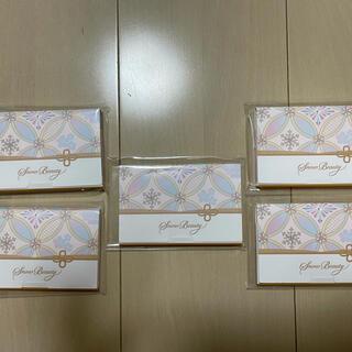 シセイドウ(SHISEIDO (資生堂))の紙おしろい 50枚入り×5個(あぶらとり紙)
