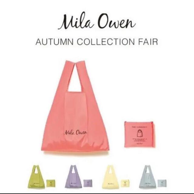 Mila Owen(ミラオーウェン)のmilaowen ノベルティ エコバッグ レディースのバッグ(エコバッグ)の商品写真
