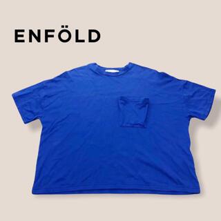 エンフォルド(ENFOLD)の【ENFOLD】17ss スビン天竺 ポケットTee 38(Tシャツ(半袖/袖なし))