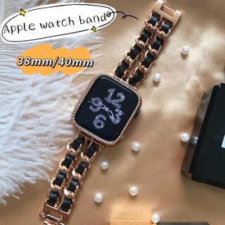 Apple Watch チェーンベルトレザバンドダブルチェーン38mm/40mm
